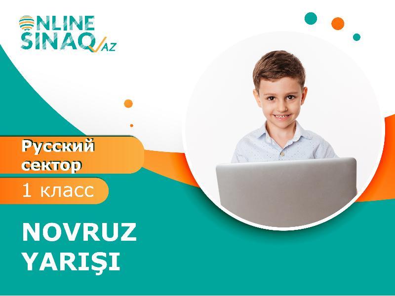 """1 класс """"Novruz Yarışı"""""""