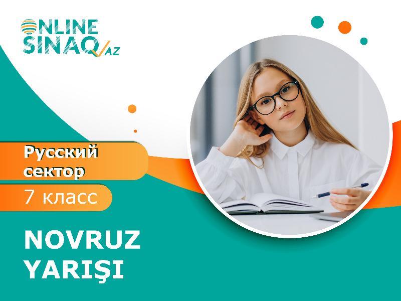 """7 класс """"Novruz Yarışı"""""""