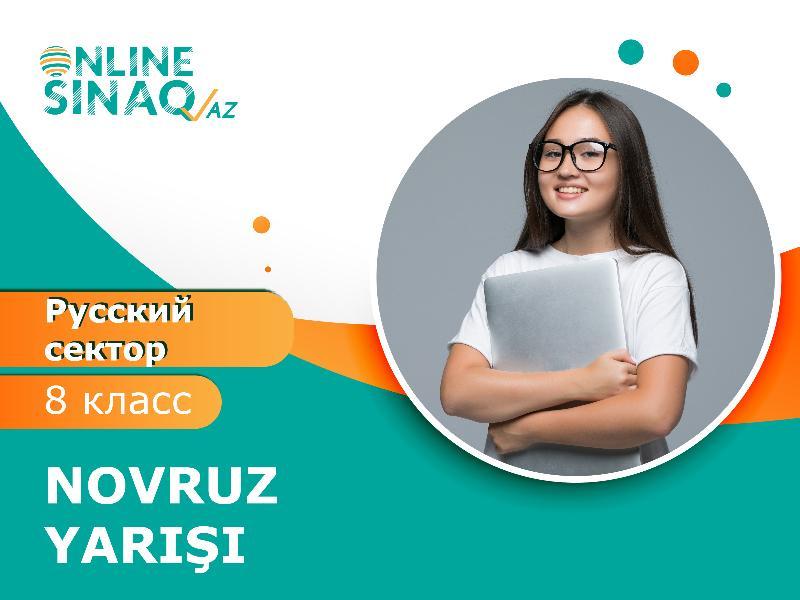 """8 класс """"Novruz Yarışı"""""""